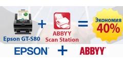 EPSON +  ABBYY