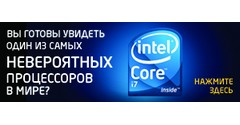 Intel Channel Partner Associate Member