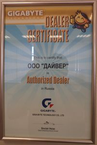 gigabyte authorized dealer